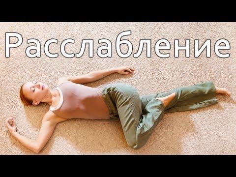 Йога для начинающих упражнения для