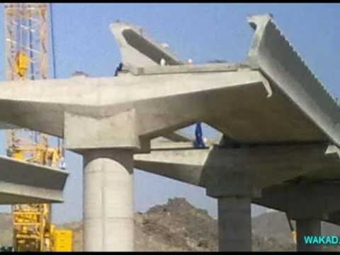 future train makka arafat.wmv