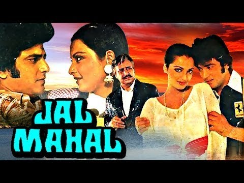 Video Jal Mahal l Jeetendra, Rekha l 1980 download in MP3, 3GP, MP4, WEBM, AVI, FLV January 2017