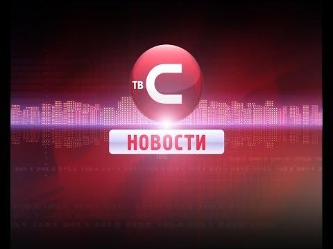 НОВОСТИ ТВС 4 марта 2014 онлайн видео