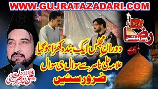 Video Allama Ali Nasir Talhara | Doran e Majalis Sawalo jawab ( Raza Production ) MP3, 3GP, MP4, WEBM, AVI, FLV September 2019