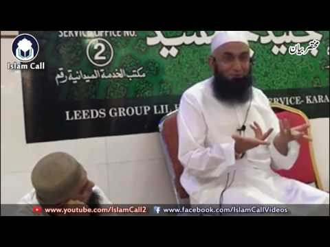 Video funny maulana tariq jameel karguzari about wife download in MP3, 3GP, MP4, WEBM, AVI, FLV January 2017