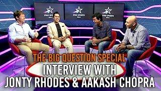 Varun Thakur and Karan Talwar have a whole bunch of little big questions for special guests Aakash Chopra and Jonty Rhodes. Reach us on Facebook: https://www.facebook.com/SchitzComedyTwitter: https://www.twitter.com/SnGComedyINInstagram: https://www.instagram.com/sngcomedyin/Snapchat: https://t.co/4TuDNEIs7O