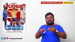 Video Kalakalappu 2 review by prashanth MP3, 3GP, MP4, WEBM, AVI, FLV Maret 2018