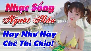 nhac-song-remix-hay-2020-lien-khuc-nhac-song-tru-tinh-remix-hay-nhu-nay-che-thi-chiu