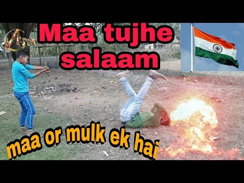 Video republic day spacial || Maa tujhe salaam || Assamese short film download in MP3, 3GP, MP4, WEBM, AVI, FLV January 2017
