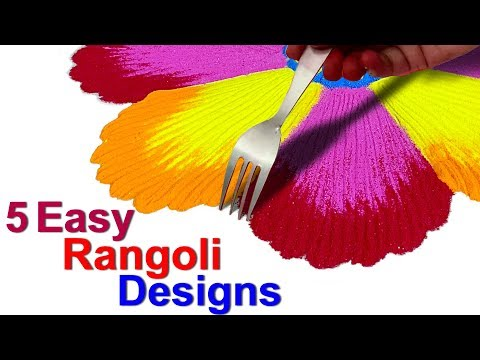 Video 5 Easy Rangoli Designs जो आप भी बना लेंगे | Rangoli Beautiful and Easy Design for Diwali download in MP3, 3GP, MP4, WEBM, AVI, FLV January 2017