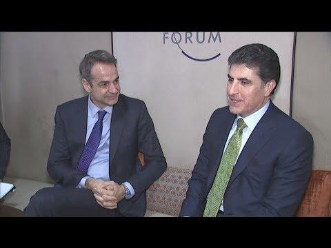 Συνάντηση του Κυριάκου Μητσοτάκη με τον πρόεδρο της Περιφέρειας του Ιρακινού Κουρδιστάν