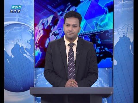 02 PM News || দুপুর ০২টার সংবাদ || 11 July 2020 || ETV News