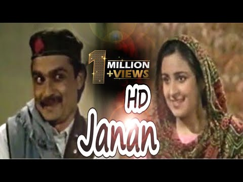Video Janan Pushto Full Comedy Drama | HD Video | Musafar Music download in MP3, 3GP, MP4, WEBM, AVI, FLV January 2017