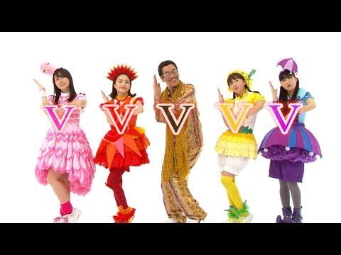 Piko Taro - Momoiro Clover Z ร่วมงานในเพลง Vegetables [MV]