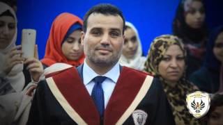 مناقشة رسالة ماجستير الباحث نبيل أبو رحمة