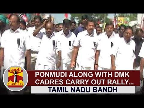 DMK-MLA-Ponmudi-along-with-cadres-carryout-rally-at-Villupuram-Thanthi-TV