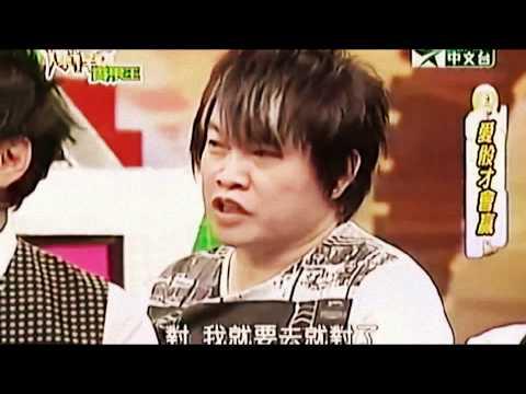 Телевизионные игры | Клуб Hot Girl Game Show, Япония GameShow