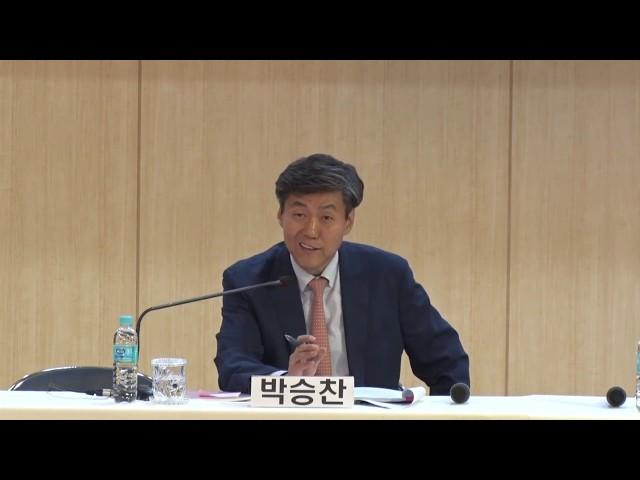 2019_5·18 학술심포지엄-5·18과 공동체: 1주제