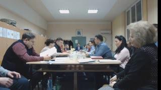 Осма седница на Совет