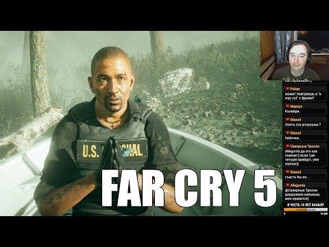 FAR CRY 5 #11 (Стрим #70) МУЖЧИНА, НЕ ВХОДИТЕ!