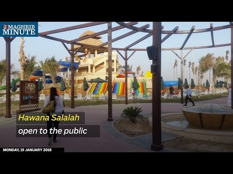Salalah's first aqua park, Hawana Salalah, is now open to the public