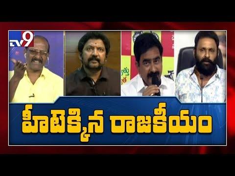 Political heat in Vijayawada over TDP, YCP leaders fight