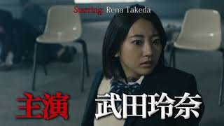 Nonton Werewolf Lost Eden Promo Film Subtitle Indonesia Streaming Movie Download