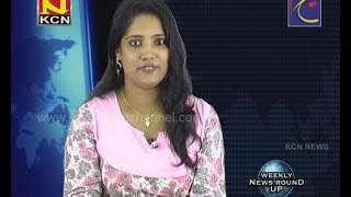 Weekly News Roundup at KCN Channel Kasaragod 26 June 2016/ Ep – 24