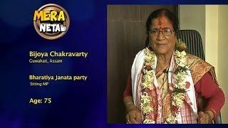 Bijoya Chakravarty, Bjp || Guwahati, Assam