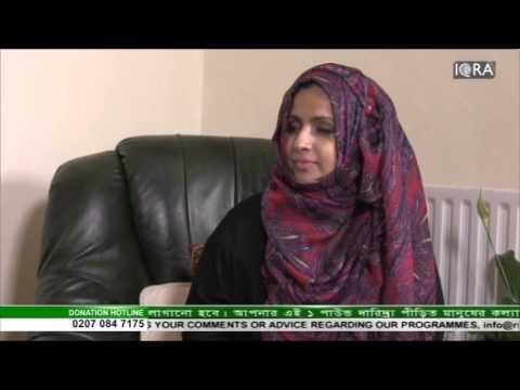 Genius Lounge - Ep 06 (Hasina Momtaz) (видео)