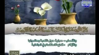 HD الجزء 7 الربعين 1 و 2 : الشيخ عبد الباري الثبيتي