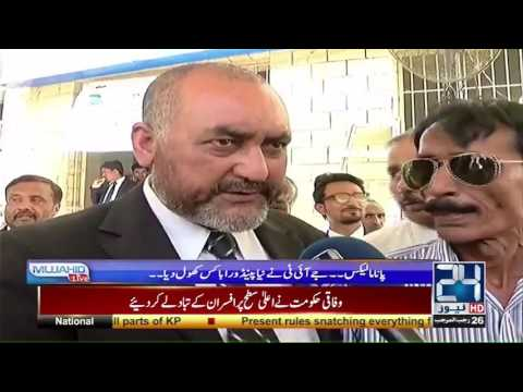 Mujahid Live, 24 April, 2017, 24 News HD