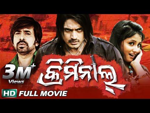 Video CRIMINAL Odia Super Hit Full Film | Arindam, Riya | Sarthak Music download in MP3, 3GP, MP4, WEBM, AVI, FLV January 2017
