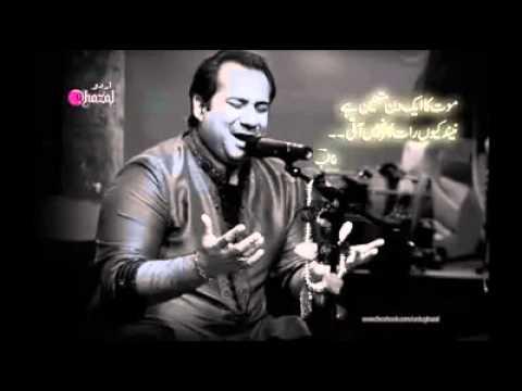 Video Rahat Fateh Ali Khan | Koi Umeed bar nahi download in MP3, 3GP, MP4, WEBM, AVI, FLV January 2017
