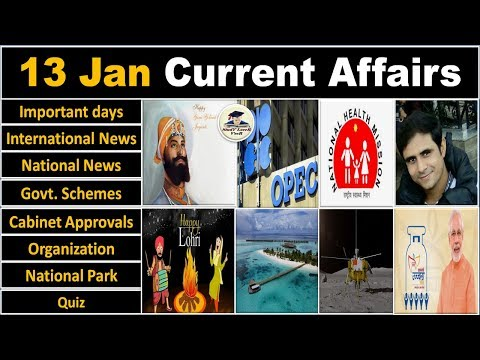 13 January 2019 PIB News, The Hindu, Indian Express - Current Affairs In Hindi, Nano Magazine - VeeR