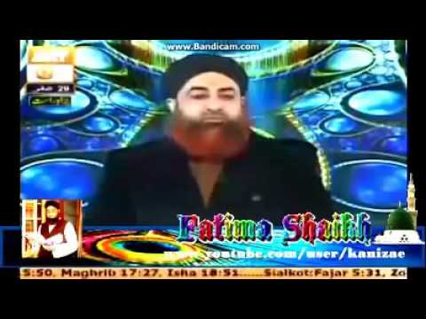 Video Agar koi Nabi ki gustakhi karey aur maafi maangey to usko maaf karna kaisa  Mufti Akmal Sahab download in MP3, 3GP, MP4, WEBM, AVI, FLV January 2017