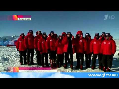 Телемост Москва Антарктида провели российские исследователи Первый канал