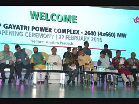 AP CM at Samp Gayatri Power Plantation Nelatur