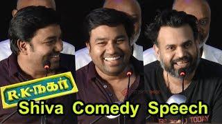 Video Ilaiyaraaja = Premji | Shiva Full COMEDY Speech - RK-Nagar AudioLaunch MP3, 3GP, MP4, WEBM, AVI, FLV Juni 2018