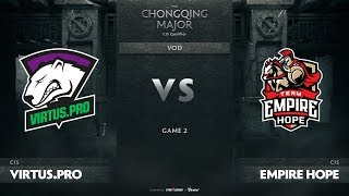 Virtus.pro vs Team Empire Hope, Game 2, CIS Qualifiers The Chongqing Major