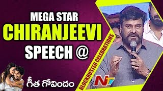 Video MegaStar Chiranjeevi Full Speech at Geetha Govindam Blockbuster Celebrations | NTV MP3, 3GP, MP4, WEBM, AVI, FLV Agustus 2018
