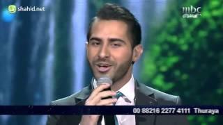 Arab Idol - الأداء - زياد خوري - رمشة عين