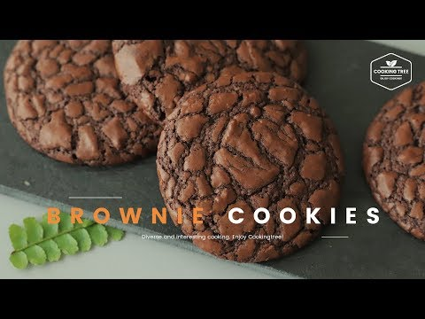 브라우니 쿠키 만들기 : Brownie Cookies Recipe - Cooking tree 쿠킹트리*Cooking ASMR