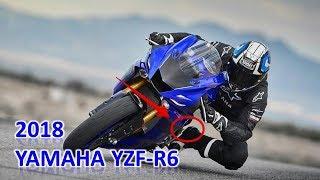 8. [Latest News] 2018 Yamaha YZF-R6