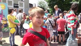 У Хмельницькому відбулася святкова програма до дня захисту дітей