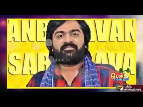 Actor-Simbu-plays-a-60-year-old-in-AAA