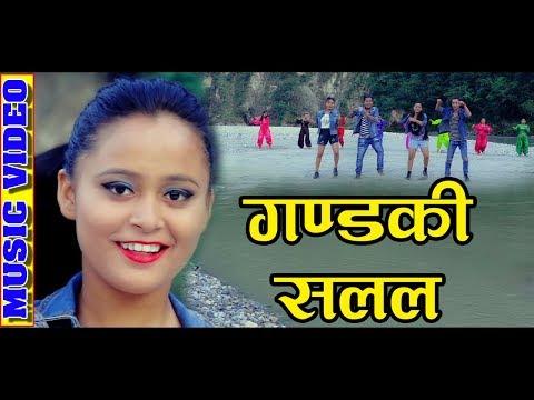 (New Nepali Dohori Song 2074 | Gandaki salal | By Dolraj Barghare & Niru Shrees - Duration: 7 minutes, 9 seconds.)