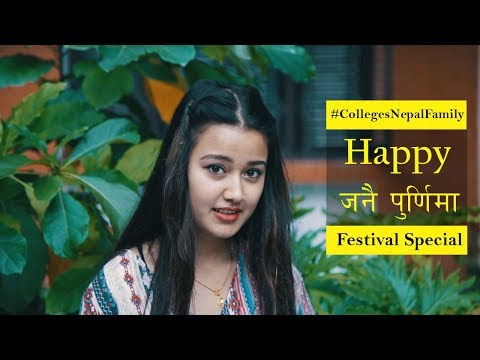 (जनैपुर्णिमा Short Movie | Happy Janai Purnima | Nepali Comedy Video ft. Riyasha | Colleges Nepal - Duration: 2 minutes, 12 seconds.)