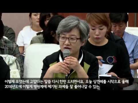 <영상뉴스> 2016 보건의료산업 산별중앙교섭 상견례 개최!