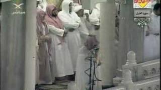 AbdulRahman Al Sudais--Al-Fil