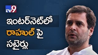 Rahul Gandhi gets trolled for 'Amma canteen' gaffe ▻ Download Tv9 Android App: http://goo.gl/T1ZHNJ ▻ Subscribe to Tv9 ...