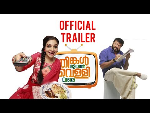 Thinkal Muthal Velli Vare Official Trailer