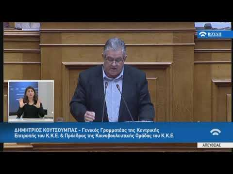 Δ.Κουτσούμπας (Γεν.Γραμματέας Κ.Κ.Ε) (Συζήτηση για το Δημογραφικό) (05.03/2019)